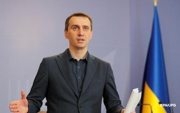 Ляшко пообещал за лето вакцинировать миллионы украинцев